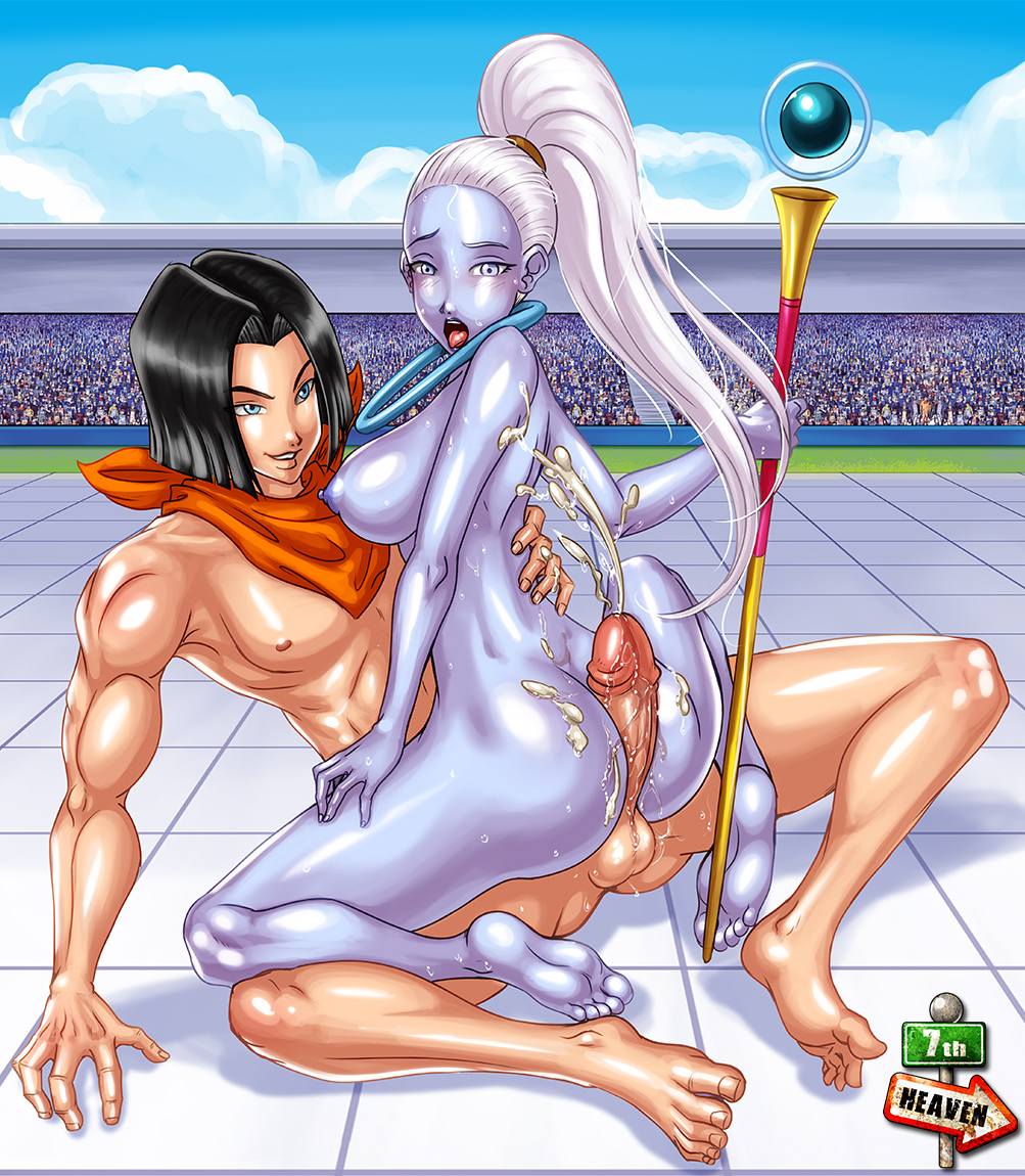 dragon android ball nude 21 Nomad of nowhere skout porn
