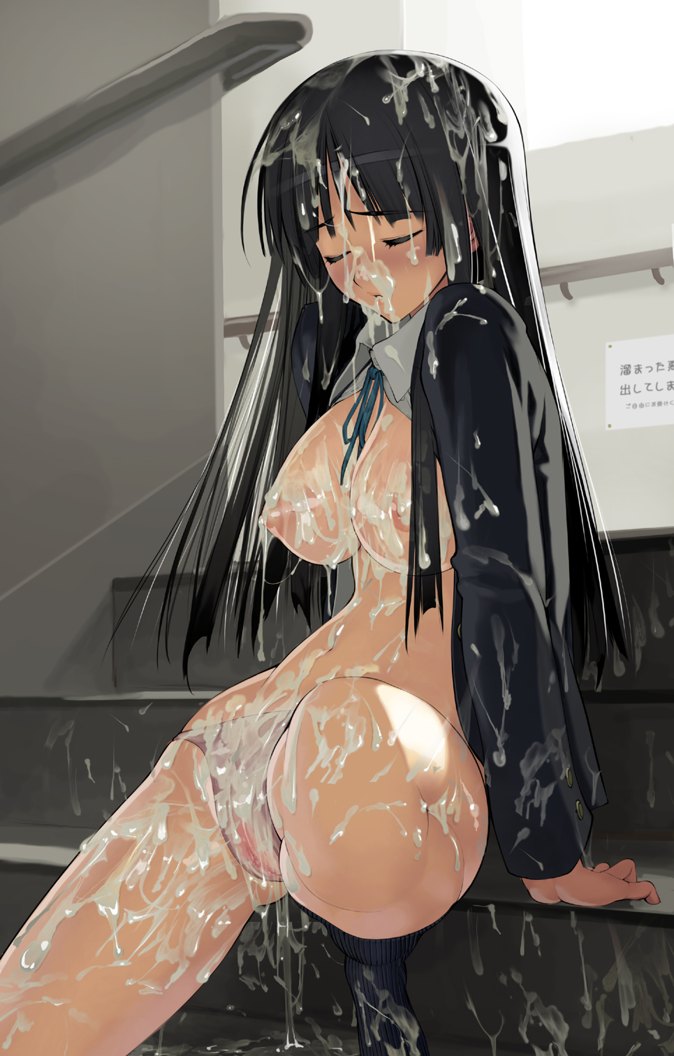 hitomi tits cum tanaka on Is this a zombie